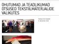 Dec9-13-www.artun.ee_ohutumad-ja-teadlikumad-otsused-tekstiilmaterjalide-valikutes-eka-doktorant-miina-lesment-kulastas-future-fabrics-expot-londonis.png