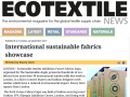 Sep24-13-www.ecotextile.com_2013092412211_shows-events_international-sustainable-fabrics-showcase.png