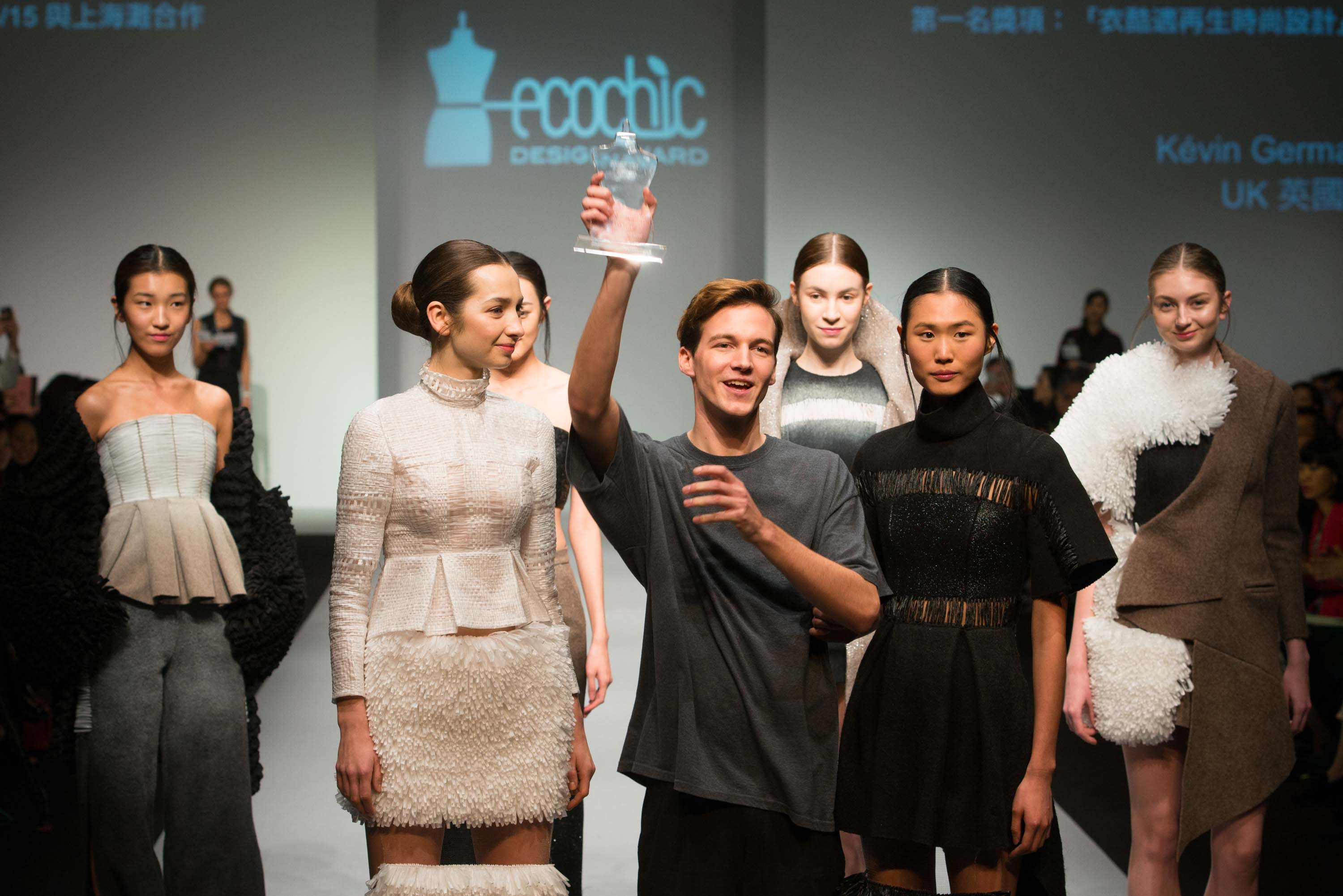 The EcoChic Design Award 2014/15 winner Kevin Germanier